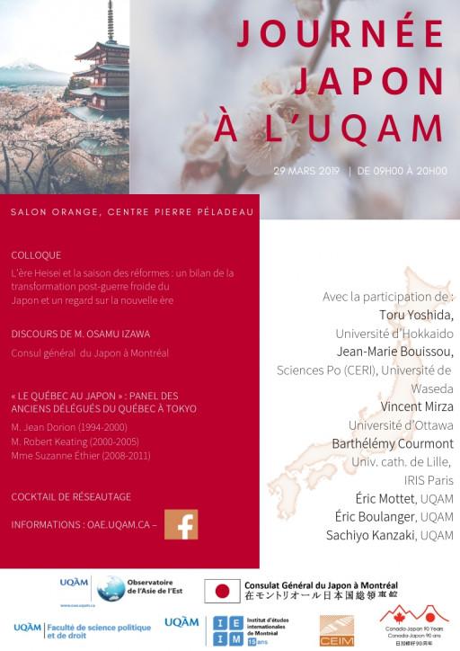 Journée Japon à l'UQAM