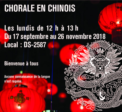 Chorale en chinois