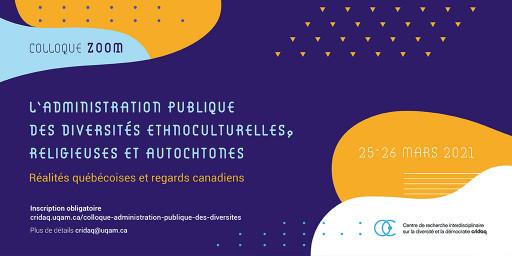 L'administration publique des diversités ethnoculturelles, religieuses et autochtones