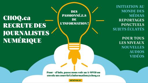 CHOQ.ca recrute des journalistes numérique!